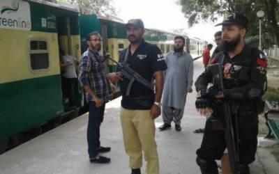 ریلوے پولیس کی موجیں لگ گئیں،تنخواہ کیساتھ اضافی گرانٹ