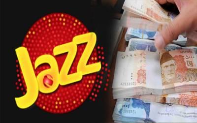 کورونا بحران، جاز کا 1.2 ارب کے ریلیف پیکج کا اعلان