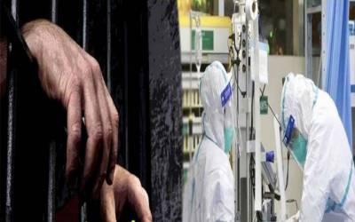 کورونا سے متاثرہ قیدیوں کی تعداد میں اضافہ