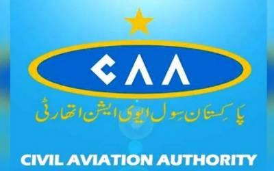 سول ایوی ایشن نے پرائیویٹ طیاروں کو بڑی اجازت دے دی