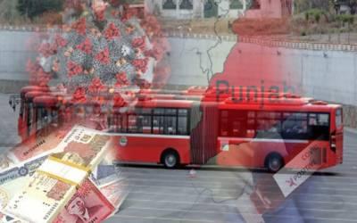 میٹرو بس کی مکمل بندش سے اتھارٹی کو 8 کروڑ 19 لاکھ کا نقصان