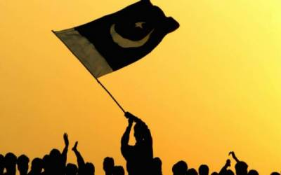 جماعت اسلامی کا اوورسیز پاکستانیوں کی مدد کا اعلان