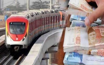 اورنج لائن ٹرین منصوبے کے ہارٹیکلچر ورکس کے فنڈز کورونا کی نذر