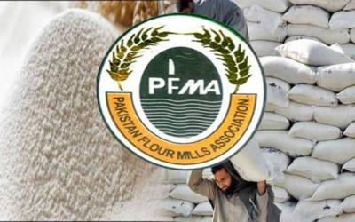 فلور ملز ایسوسی ایشن کا پنجاب کی تمام فلور ملیں بند کرنے کا اعلان