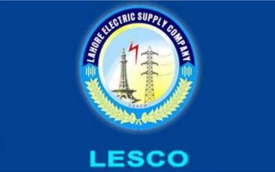 لیسکو کا عوام کی سہولت کیلئے اہم اقدام