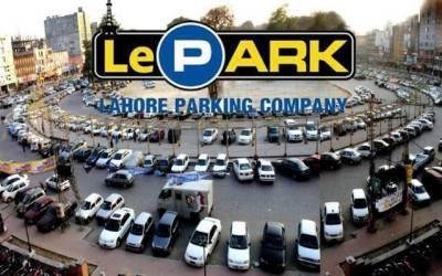 لاہور پارکنگ کمپنی کا مستقبل غیر یقینی کا شکار