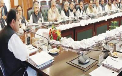 پنجاب کابینہ میں اکھاڑ پچھاڑ کا فیصلہ، 5 وزرا کے فارغ کیے جانے کا امکان