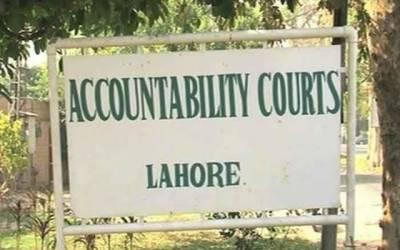 احتساب عدالت،2 ملزموں کے ریمانڈ میں توسیع