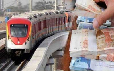 اورنج لائن ٹرین منصوبے کے 10 کروڑ کے فنڈز ضبط