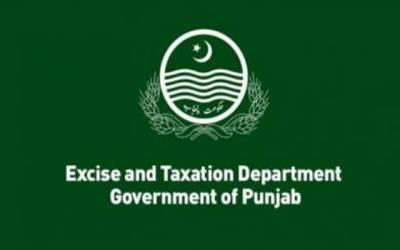 پنجاب حکومت نے محکمہ ایکسائز کو موٹر برانچز کھولنے کی اجازت دیدی