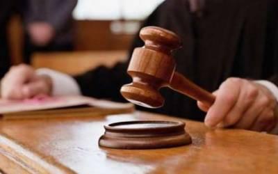 عید کیلئے عدالتی شیڈول جاری، جوڈیشل مجسٹریٹس ڈیوٹی دینگے