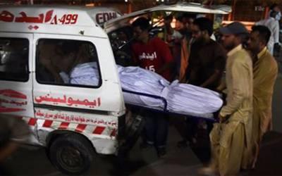 افسوسناک واقعہ میں 5 سالہ بچہ اور ماں جاں بحق