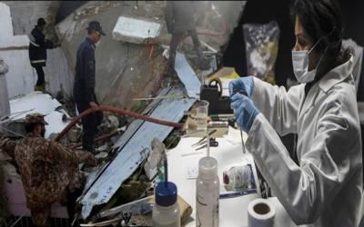طیارہ حادثہ،لاہورسےفرانزک ماہرین کی ٹیم کراچی پہنچ گئی