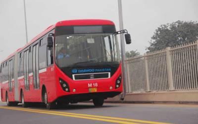 میٹرو بس سروس کب چلے گی، نئی پالیسی پر غور