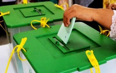 بلدیاتی الیکشن کے معاملہ میں پیش رفت,بڑی تبدیلیوں کا امکان