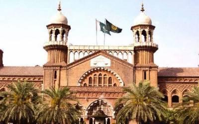 ججز اور وکلاء کی اکثریت لاہور میں عید منائے گی