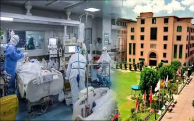 کورونا کے مریضوں پر تحقیق، یو ایم ٹی کو 10 لاکھ گرانٹ جاری