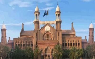 لاہور ہائیکوٹ:40 ججوں کیلئے کیسوں کا شیڈول جاری