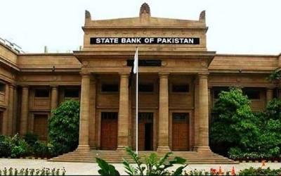 سٹیٹ بینک آف پاکستان نے خطرے کی گھنٹی بجا دی
