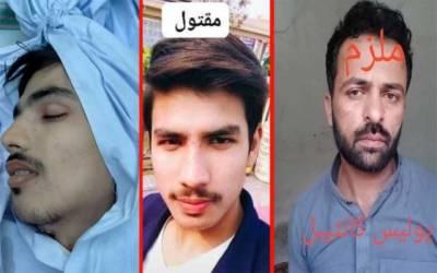 قومی امن کمیٹی کا حافظ سمیع الرحمن کے قاتل کو پھانسی دینے کا مطالبہ
