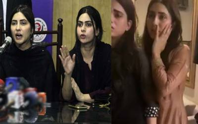 مقدمہ واپس،اداکارہ عظمیٰ اور ہما خان کا حیران کن بیان
