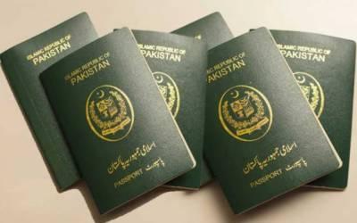 پاسپورٹ دفاتر کھل گئے،ویزا میں توسیع کا عمل شروع
