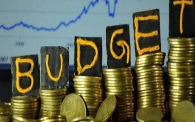 سیکرٹریٹ ایمپلائز ایسوسی ایشن نے وفاقی بجٹ کو مسترد کردیا