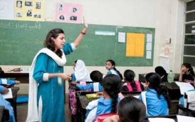 انٹرن اساتذہ کیلئے خوشخبری