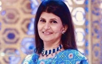 اداکارہ روبینہ اشرف کا مداحوں کیلئےخصوصی پیغام