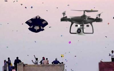 ڈرون کیمروں سے پتنگ بازوں کو پکڑنے کا فیصلہ