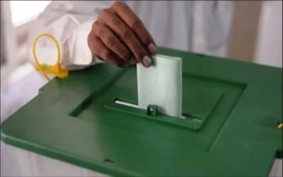 بلدیاتی انتخابات کی تیاریاں شروع