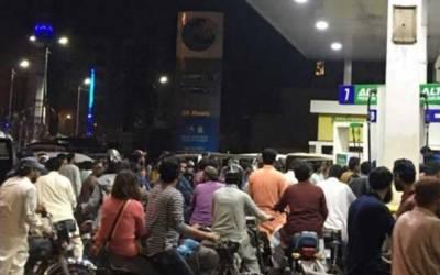 پیٹرول بحران متعلقہ اداروں کی مجرمانہ غفلت قرار
