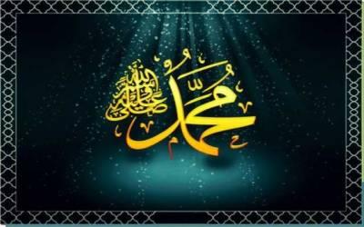 حضرت محمدﷺ کے نام کیساتھ خاتم النبیین لکھنےکی قرارداد منظور