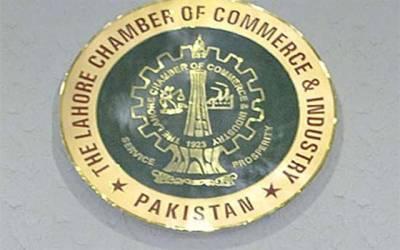 پٹرول مہنگا کر کے بزنس کمیونٹی کے ساتھ زیادتی کی گئی،لاہور چیمبر کا سخت رد عمل