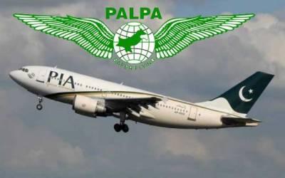 پالپا نے مشتبہ لائسنس کے پائلٹس کی فہرست بے بنیاد قرار دیدی