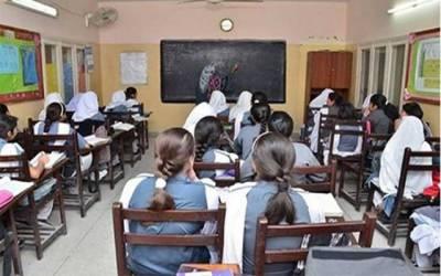 13 سکولوں کو بلیک لسٹ کردیا گیا