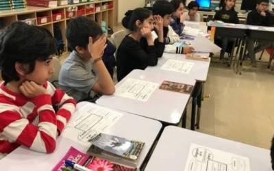 سکول ایجوکیشن کا ایک اور یوٹرن،طلباء پریشان