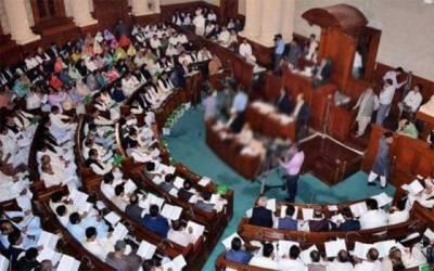 پنجاب اسمبلی میں 1 کھرب 7 ارب کے مطالبات زر منظور