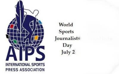 کھیلوں کے صحافیوں کاعالمی دن