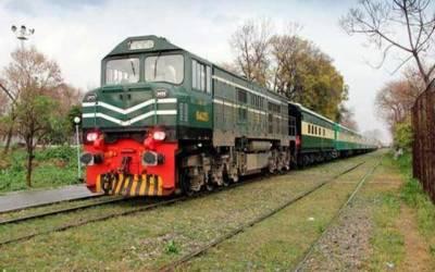 ریلوے خسارہ کم کرنے کیلئے 24 ٹرینوں کی نجکاری کا فیصلہ