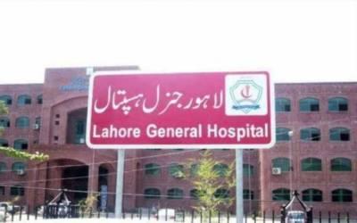 جنرل ہسپتال میں ینگ ڈاکٹرز کا بغیر ایس او پیز کام سے انکار