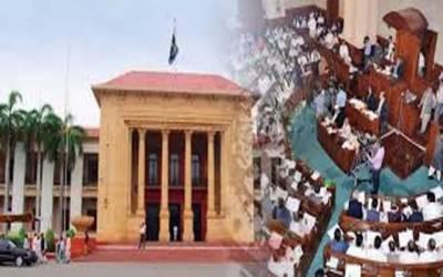 پنجاب اسمبلی اجلاس ہوٹل میں کرانے کا کیس، فریقین سے جواب طلب