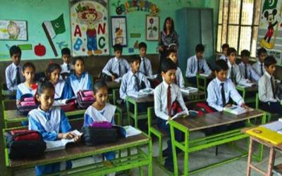 سکولوں کو ماڈل بنانے کا منصوبہ ٹھپ ہوکر رہ گیا