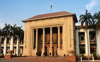 24 نیوز کیخلاف یکطرفہ کارروائی پر پنجاب اسمبلی میں قرارداد جمع