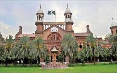 کمشنرز اور ڈپٹی کمشنرز کو عدالتی اختیارات دینے کا اقدام لاہور ہائیکورٹ میں چیلنج
