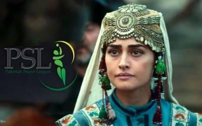 حلیمہ سلطان کی پاکستان سپر لیگ میں انٹری !