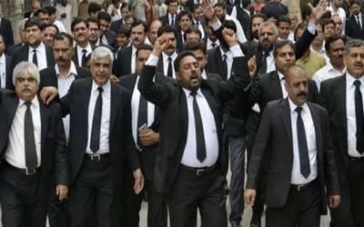 وکلا رہنماؤں نے 24 نیوز کی بندش کو آزادی صحافت پر حملہ قرار دے دیا