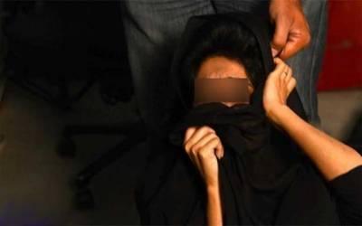 ایک اور حوا کی بیٹی گھریلو تشدد کا شکار