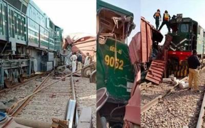 ٹرین حادثات کی روک تھام کیلئے ریلوے حکام بڑا اقدام