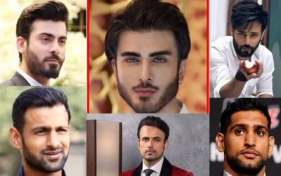 پاکستان کےخوبصورت ترین مردوں کی فہرست جاری, پہلے نمبر پر کون